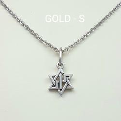 Подвеска «Звезда Давида» 30226