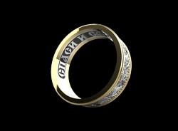 Кольцо обручальное 10409